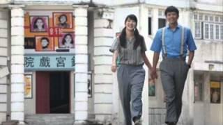 getlinkyoutube.com-花样人间Joys Of Life主题曲Theme song 动力火车Power Station-珍惜cherish