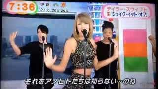 getlinkyoutube.com-Taylor Swift on Japanese TV 11/5/2014 'Shake It Off'
