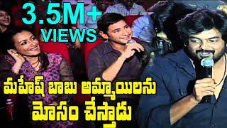 getlinkyoutube.com-Puri Jagannadh Funny Questions To Mahesh Babu & Namrata Shirodkar