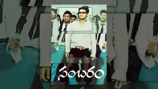 getlinkyoutube.com-Sambaram Telugu Full Length Movie || Nitin , Nikita Thukral