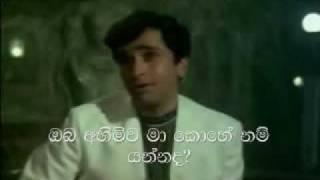 Song: Tum Bin Jaun Kaha Film: Pyar Ka Mausam (1969) with Sinhala Subtitles