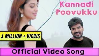 Kannadi Poovukku   Official Video | Enakku Vaaitha Adimaigal | Jai, Pranitha | Santhosh Dhayanidhi