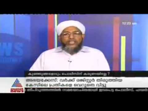 Nadapuram child molestation issue