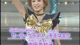2003 Curtain Call ~ Starlights  Ryuusei Densetsu