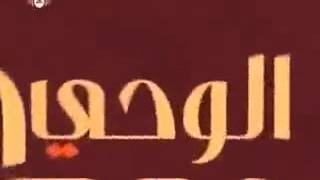 getlinkyoutube.com-أنشوده رائعه عن رسول الله محمد صلى الله عليه وسلم