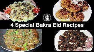 4 Eid-ul-Azha Recipes Chapli Kabab,Hyderabadi Biryani,Bihari Boti,Mutton Karahi by Kitchen With Amna