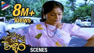 getlinkyoutube.com-Mondi Mogudu Penki Pellam Movie Scenes | Vijayashanthi shops in the neighbourhood | Suman