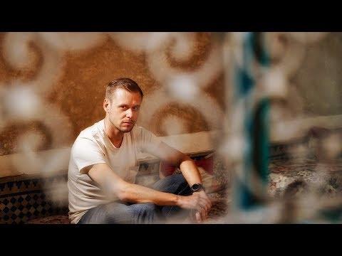 Waiting For Mine de J Armen Letra y Video