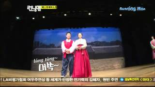 getlinkyoutube.com-[Vietsub] Running Man - Lunar New Year Special + Ep 29 Preview