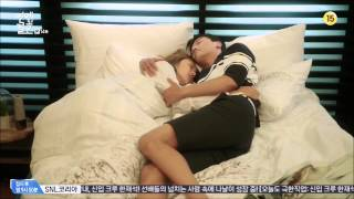 getlinkyoutube.com-FanVideo Dorama Marriage Without Love / Любовь после свадьбы