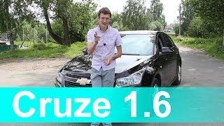 getlinkyoutube.com-Chevrolet Cruze