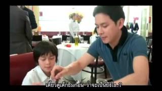 getlinkyoutube.com-FAB TV Thailand O/A: 5 December 2012