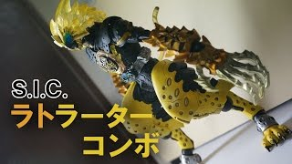 getlinkyoutube.com-【S.I.C】仮面ライダーオーズ「ラトラーターコンボ」を開封!
