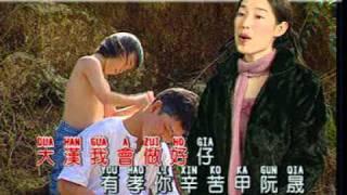 getlinkyoutube.com-父子情深-童欣 小鳳鳳  Joyce Lim