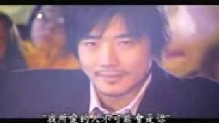 getlinkyoutube.com-Sad Love Story  (The End)ကိုရီးယား