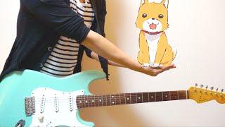 getlinkyoutube.com-Gakkou Gurashi! OP Guitar Cover【がっこうぐらし!OP】ふ・れ・ん・ど・し・た・い ギター弾いてみた