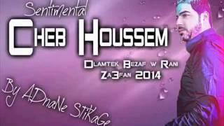getlinkyoutube.com-Cheb Houssem - Dlamtek Bezaf Rani Za3fan 2014 By Rãhïïmǿ TØxîîc