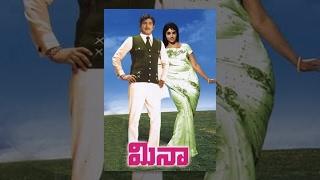 getlinkyoutube.com-Meena ( మీనా )Telugu Full Length Movie || Krishna, Vijaya Nirmala || Shalimarcinema