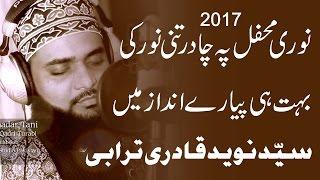 Noori Mehfil Pe Chadar Tani Noor Ki By Syed Naveed Turabi 2017