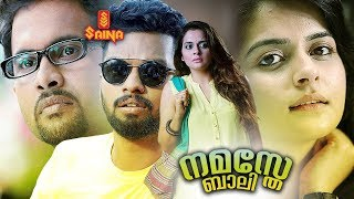 getlinkyoutube.com-Namasthe Bali | Malayalam Full Movie | Aju Varghese, Roma, Manoj K. Jayan