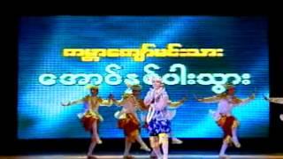getlinkyoutube.com-การแสดงพม่า