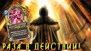 getlinkyoutube.com-Прибамбасск: Фан Тест Колоды Жреца! [Хартстоун]