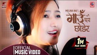 Melina Rai||गाउँघरै छोडेर||Gaungharai Chhodera||Ft.Chitra Rai||Valentine Special||New Nepali Song