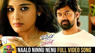 Juliet Lover of Idiot Movie Songs | Naalo Ninnu Full Video Song | Nivetha Thomas | Naveen Chandra