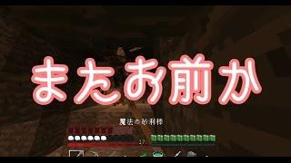 getlinkyoutube.com-【Minecraft】エイリアンの侵略から世界を守れ!【ゆっくり実況】part6