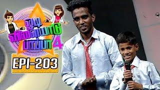 getlinkyoutube.com-Odi Vilayadu Pappa | Season 4 | Epi 203 | Rishikesh  | 27/05/2016 | Kalaignar TV