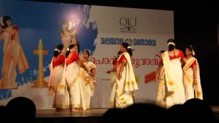 getlinkyoutube.com-Thiruvathirai kali dance 01 11 2015
