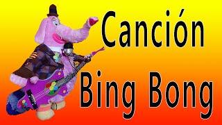 getlinkyoutube.com-Canción de BING BONG Intensamente Inside Out con Letra en Español Quien es Tu Amigo Ideal  Elefante