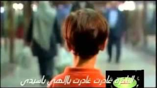 getlinkyoutube.com-فيديو كليب اليتيم بالشاوية - كاتشو