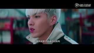 HQ [Eng] Wu Yi Fan Kris - Mr Six trailer