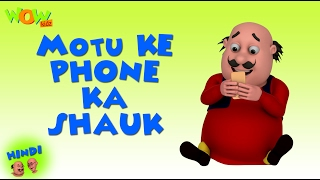 getlinkyoutube.com-Motu Ke Phone Ka Shauk - Motu Patlu in Hindi - 3D Animation Cartoon for Kids HD
