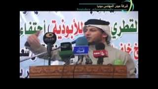 getlinkyoutube.com-الشاعر المبدع احمد الفيصلي   في مهرجان الابوذيه                                    ( جديد )