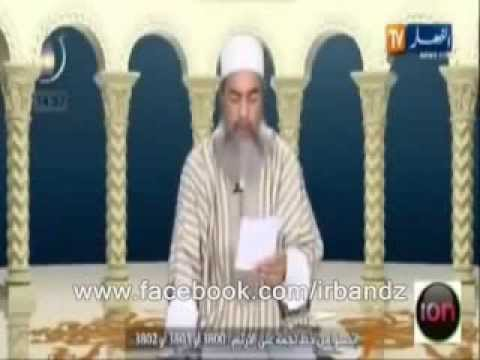 Cheikh chemsedine Question vrai bizarre !! Irban 1