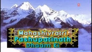 getlinkyoutube.com-Mahashivratri Pashupatinath Dhaam Ki I Yatra Pashupatinath Dhaam on Mahashivratri