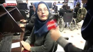 getlinkyoutube.com-گزارشی به مناسبت روز جهانی معلول، اختصاصي تی وی پلاس/مؤسسه نيكوكاري رعدالغدیر