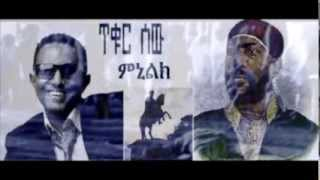 getlinkyoutube.com-Qamar yuusuf Iyya Dabarsaa, Menelik Bineensa ! 2014 ( kemer yusuf )