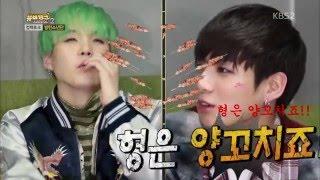 getlinkyoutube.com-[방탄소년단/정국]기승전양꼬치 전정국선생(feat.윤기)