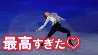 getlinkyoutube.com-羽生結弦エキシビションに参加!『観客がこんなに魅せられる…』スケートカナダ2016