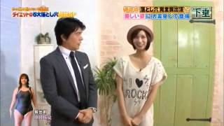 getlinkyoutube.com-ブル中野水素水YouTube