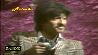 SAMUNDAR { PART: 13 } *Amjad Islam Amjad`s* Classic Ptv Drama Serial