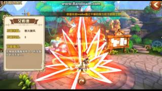 getlinkyoutube.com-[Elsword Mobile] Elboy Skills