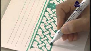 getlinkyoutube.com-05-ورشة فن الزخرفة الاسلامية للدكتور صلاح شيرزاد -الجزء الخامس