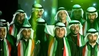 getlinkyoutube.com-حفلة العيد الوطني 2014 - أغنية إحنا نفخر