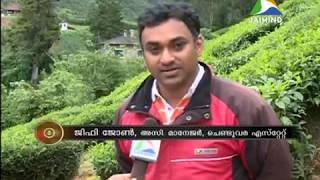 getlinkyoutube.com-Kazhchakkappuram Part A, 26.12.14, Jaihind TV
