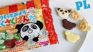 getlinkyoutube.com-Ciasteczka pandy - JAPANA zjadam #30