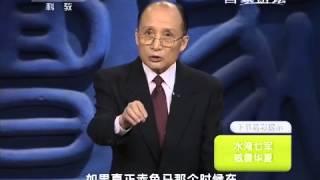 getlinkyoutube.com-20150315 百家讲坛  三国名将·关羽 1 历史关公